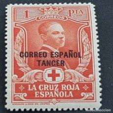 Sellos: TÁNGER, 1926, EDIFIL 33**, PRO CRUZ ROJA ESPAÑOLA, SIN FIJASELLO, ( LOTE AB ). Lote 262075060