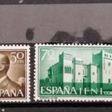 Sellos: IFNI, 1961.XXV ANI, EXALTACION FRANCO A LA JEFATURA DE ESTADO ,SERIE ; ** (21-440). Lote 262095645