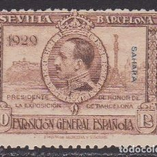 Sellos: SAHARA 1929 - 10 PESETAS VALOR CLAVE SELLO NUEVO SIN FIJASELLOS EDIFIL Nº 35. Lote 262118105