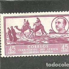 Sellos: AFRICA OCCIDENTAL 1950 - EDIFIL NRO. 10 - PAISAJE Y GRAL. FRANCO - SIN GOMA. Lote 262179855