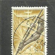 Sellos: GUINEA ESPAÑOLA 1957 - EDIFIL NRO. 368 - USADO -. Lote 262185700