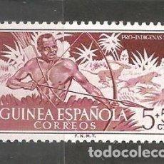 Sellos: GUINEA ESPAÑOLA 1954 - EDIFIL NRO. 334 - NUEVO -. Lote 262186275