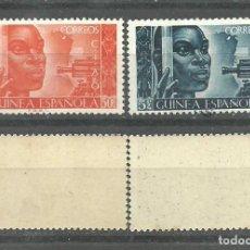 Sellos: GUINEA ESPAÑOLA 1951 - EDIFIL NRO. 309-10 - NUEVO - LIGEROS PUNTOS AL DORSO. Lote 262186750