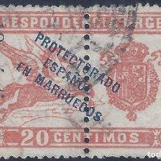 Sellos: MARRUECOS. PROTECTORADO ESPAÑOL 1920. EDIFIL 66. EXCELENTE CENTRADO. LUJO (SALIDA: 0,01 €).. Lote 262206825