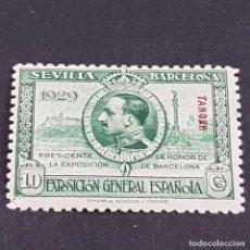Sellos: TÁNGER, 1929, EXPOSICIONES DE SEVILLA Y BARCELONA, EDIFIL 38*, POCO FIJASELLO, ( LOTE AB ). Lote 262240525