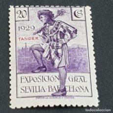 Sellos: TÁNGER, 1929, EXPOSICIONES DE SEVILLA Y BARCELONA, EDIFIL 40*, FIJASELLO, ( LOTE AB ). Lote 262240630