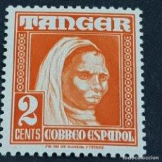 Sellos: TÁNGER, 1948-1951, INDÍGENAS Y PAISAJES, EDIFIL 152**, SIN FIJASELLO, ( LOTE AB ). Lote 262242265