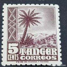 Sellos: TÁNGER, 1948-1951, INDÍGENAS Y PAISAJES, EDIFIL 153**, SIN FIJASELLO, ( LOTE AB ). Lote 262242420