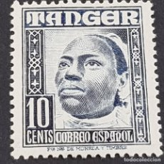Sellos: TÁNGER, 1948-1951, INDÍGENAS Y PAISAJES, EDIFIL 154**, SIN FIJASELLO, ( LOTE AB ). Lote 262242745
