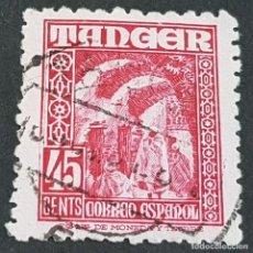 Sellos: TÁNGER, 1948-1951, INDÍGENAS Y PAISAJES, EDIFIL 158, USADO, ( LOTE AB ). Lote 262243955