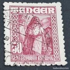 Sellos: TÁNGER, 1948-1951, INDÍGENAS Y PAISAJES, EDIFIL 159, USADO, ( LOTE AB ). Lote 262245045