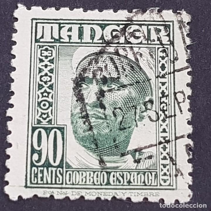 TÁNGER, 1948-1951, INDÍGENAS Y PAISAJES, EDIFIL 161, USADO, ( LOTE AB ) (Sellos - España - Colonias Españolas y Dependencias - África - Tanger)