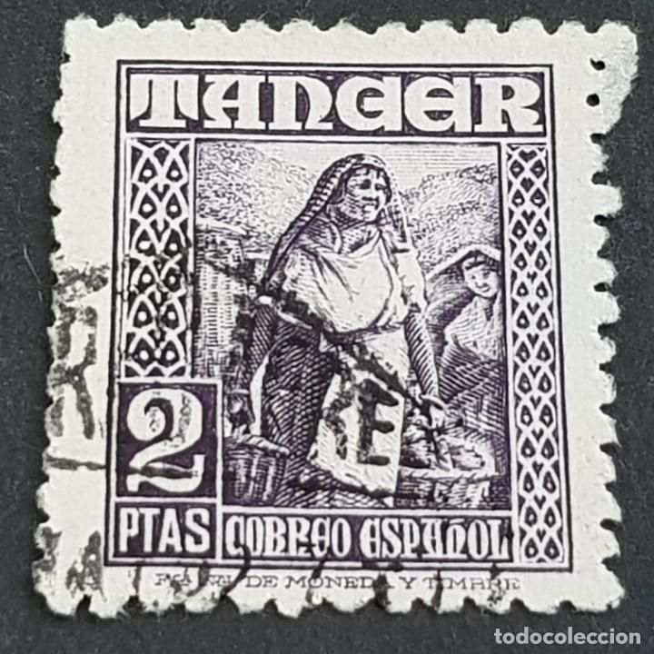 TÁNGER, 1948-1951, INDÍGENAS Y PAISAJES, EDIFIL 163, USADO, ( LOTE AB ) (Sellos - España - Colonias Españolas y Dependencias - África - Tanger)