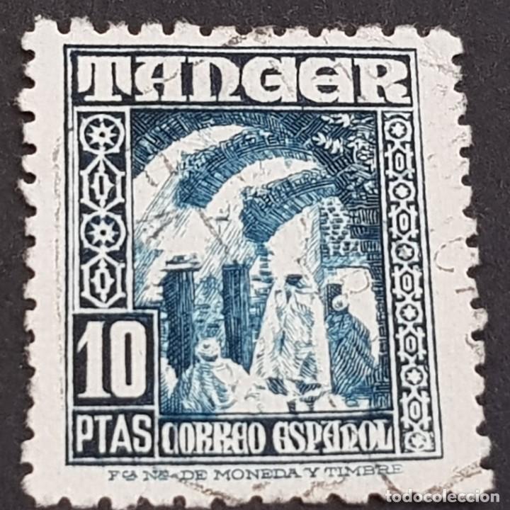 TÁNGER, 1948-1951, INDÍGENAS Y PAISAJES, EDIFIL 164, USADO, ( LOTE AB ) (Sellos - España - Colonias Españolas y Dependencias - África - Tanger)