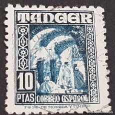Sellos: TÁNGER, 1948-1951, INDÍGENAS Y PAISAJES, EDIFIL 164, USADO, ( LOTE AB ). Lote 262246055