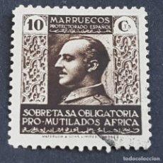 Francobolli: MARRUECOS, 1937-1939, BENEFICENCIA, PRO MUTILADOS DE GUERRA, EDIFIL 1, USADO, ( LOTE AB ). Lote 262269690
