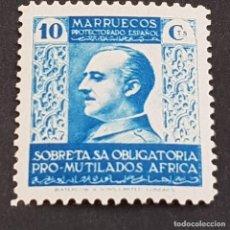 Francobolli: MARRUECOS, 1937-1939, BENEFICENCIA, PRO MUTILADOS DE GUERRA, EDIFIL 2*, LEVE FIJASELLO, ( LOTE AB ). Lote 262270010