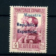 Sellos: GUINEA ESPAÑOLA Nº 241/43M. AÑO 1932. Lote 262270980