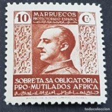 Francobolli: MARRUECOS, 1937-1939, BENEFICENCIA, PRO MUTILADOS DE GUERRA, EDIFIL 3*, FIJASELLO, ( LOTE AB ). Lote 262270985