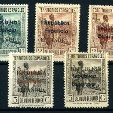 Sellos: GUINEA ESPAÑOLA Nº 243A/E. AÑO 1933. Lote 262271800