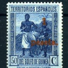Sellos: GUINEA ESPAÑOLA Nº NE 12D. AÑO 1934/41. Lote 262272265