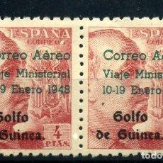 Sellos: GUINEA ESPAÑOLA Nº 272A. AÑO 1948. Lote 262274225