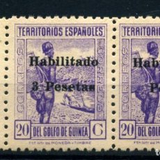 Sellos: GUINEA ESPAÑOLA Nº 267, 267HPA. AÑO 1942. Lote 262274545