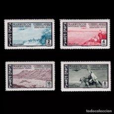 Timbres: ESPAÑA.MARRUECOS.1952.PRO MUSEO POSTAL.SERIE MNH.EDIFIL 357-360.. Lote 262279760