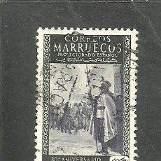 Francobolli: MARRUECOS E. 1955 - EDIFIL NRO. 412- USADO. Lote 262301660