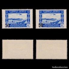 Sellos: MARRUECOS.1953.SELLO 1938 HABILITADO.SERIE MNH.EDIFIL. 373-373A. Lote 262339775