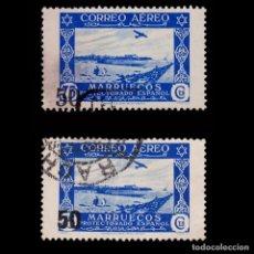 Sellos: MARRUECOS.1953.SELLO 1938 HABILITADO.SERIE USADO.EDIFIL. 373-373A. Lote 262340265