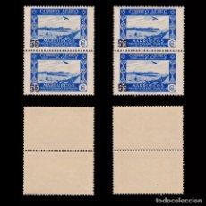Sellos: MARRUECOS.1953.SELLO 1938 HABILITADO.SERIE BLQ 2 MNH.EDIFIL. 373-373A. Lote 262340450
