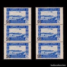 Sellos: MARRUECOS 1953.SELLO 1938 HABILITADO.SERIE BLQ3 MNH.EDIFIL. 373-373A. Lote 262341235