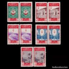 Sellos: MARRUECOS.1946.PRO TUBERCULOSIS.SERIE NUEVO**.BLQ2.EDIFIL.270-274. Lote 262344485