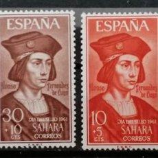 Sellos: 1961 .SAHARA ESPAÑOL.DIA DEL SELLO. SERIE ** (21-442. Lote 262346380