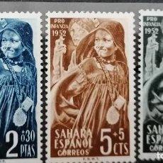 Sellos: 1952 .SAHARA ESPAÑOL. PRO INFANCIA SERIE ** (21-447). Lote 262347185