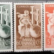 Sellos: 1953 .SAHARA ESPAÑOL. 75 ANIV. REAL SOCIEDD GEOGRAFICA .SERIE ** (21-448). Lote 262347515