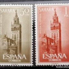 Sellos: 1963.SAHARA ESPAÑOL. AYUDA A SEVILLA .SERIE ** (21-450). Lote 262347860