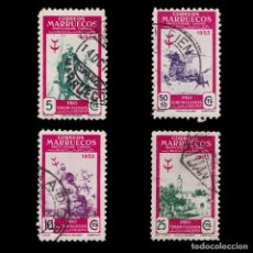 Selos: MARRUECOS.1953.PRO TUBERCULOSOS 4 VALORES USADO.EDIFIL. 374-376/379. Lote 262398305