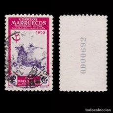 Selos: MARRUECOS.1953.PRO TUBERCULOSOS 50C+10C.USADO.EDIFIL. 376. Lote 262398630