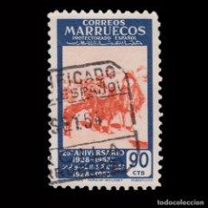 Selos: MARRUECOS.1953.CIFRAS.ANV. 1 SELLO MARROQUÍ. 90C.USADO.EDIFIL 386. Lote 262408810