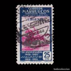 Selos: MARRUECOS.1953.CIFRAS.ANV. 1 SELLO MARROQUÍ. 25C.USADO.EDIFIL 393. Lote 262408935
