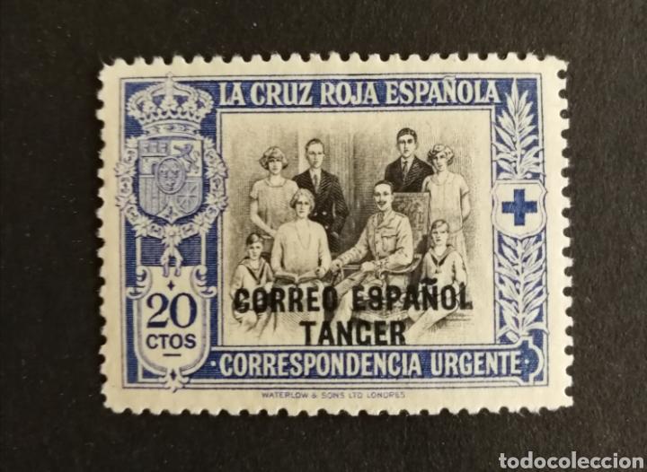TANGER, N°36 MH* (FOTOGRAFÍA REAL) (Sellos - España - Colonias Españolas y Dependencias - África - Tanger)