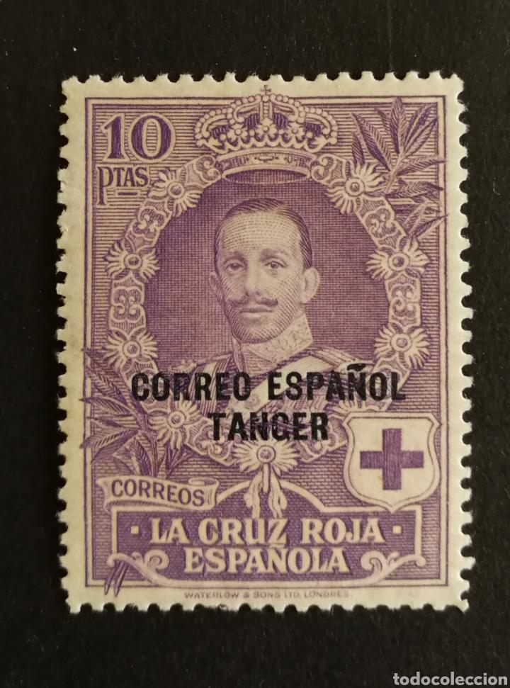 TANGER N°35 MH* (FOTOGRAFÍA REAL) (Sellos - España - Colonias Españolas y Dependencias - África - Tanger)