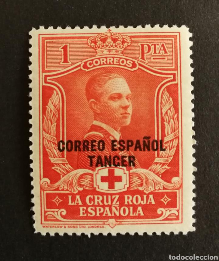 TANGER N°33 MH* (FOTOGRAFÍA REAL) (Sellos - España - Colonias Españolas y Dependencias - África - Tanger)