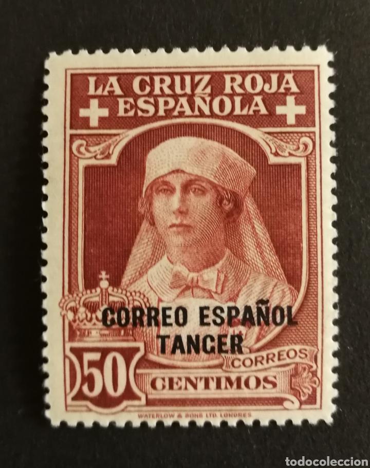 TANGER N°32 MH* (FOTOGRAFÍA REAL) (Sellos - España - Colonias Españolas y Dependencias - África - Tanger)