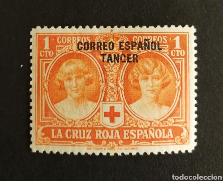 TANGER N°23 MH** (FOTOGRAFÍA REAL) (Sellos - España - Colonias Españolas y Dependencias - África - Tanger)