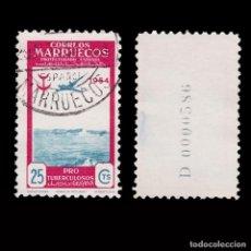 Selos: MARRUECOS 1954. PRO TUBERCULOSOS.25C MATASELLO MARRUECOS.EDIFIL.399. Lote 262483600