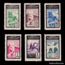 Francobolli: ESPAÑA.MARRUECOS 1955.PUERTAS TÍPICAS.SERIE MNH.EDIFIL.400-405. Lote 262484185