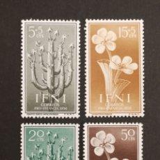 Sellos: IFNI N°128/31 MNH**(FOTOGRAFÍA ESTÁNDAR). Lote 262566280